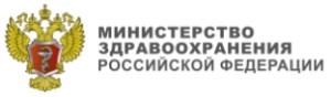 b_minzdrav