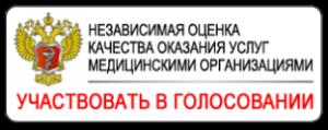 banner-mz_rf